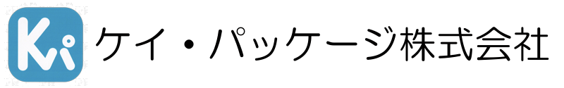 ケイ・パッケージ株式会社